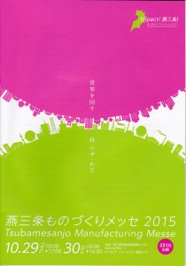 IMG_20151207_0002