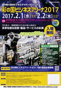 IMG_20170131_0004